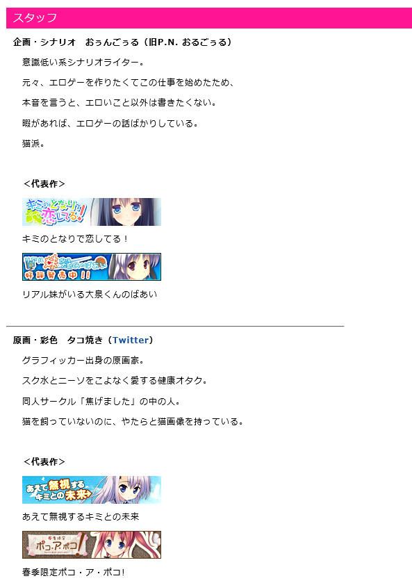 bbb2.jpg